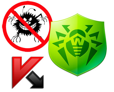 удаление вирусов Екатеринбург